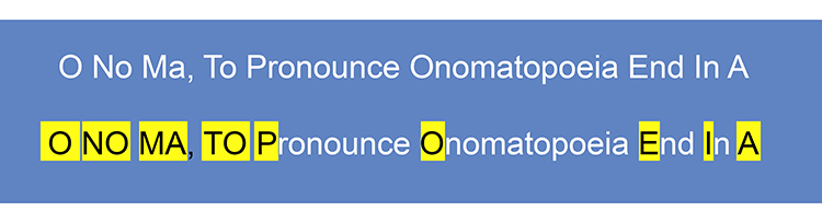 In English lessons you must know this word Onomatopoeia