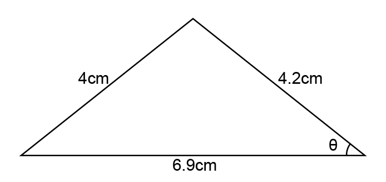 Find the angle in the diagram