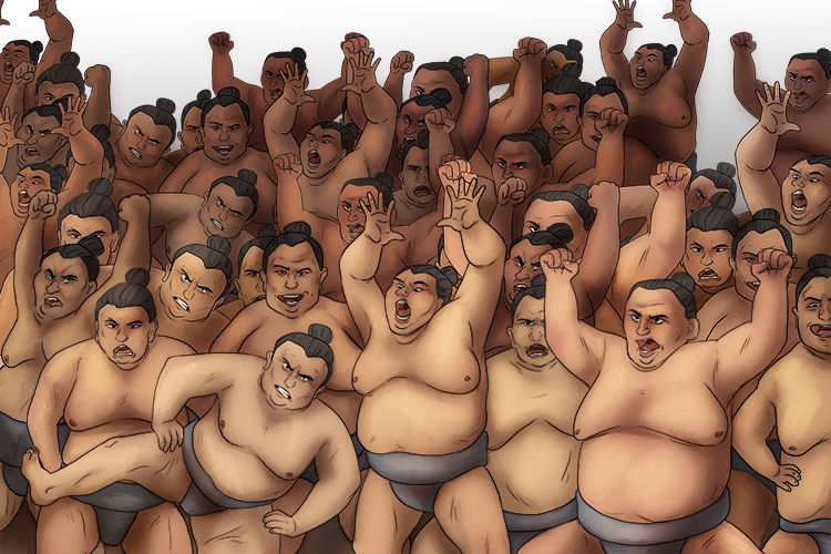 The forty sumo (fortissimo) wrestlers' shouts were very loud.